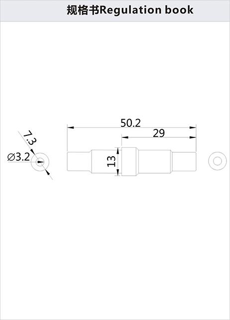 H3-75-1