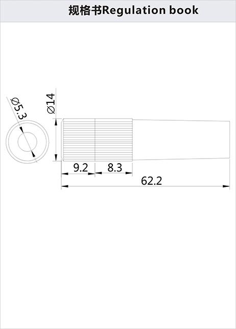 H3-07A-1