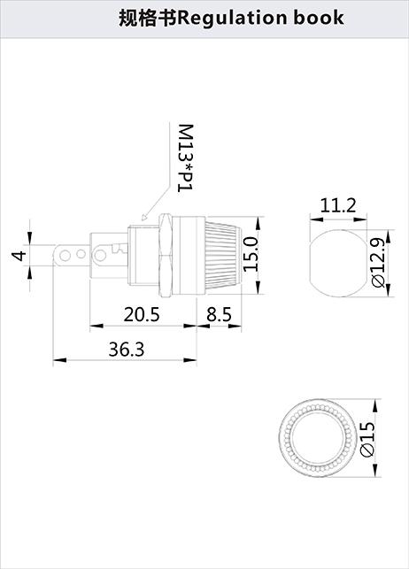 H3-12B-1