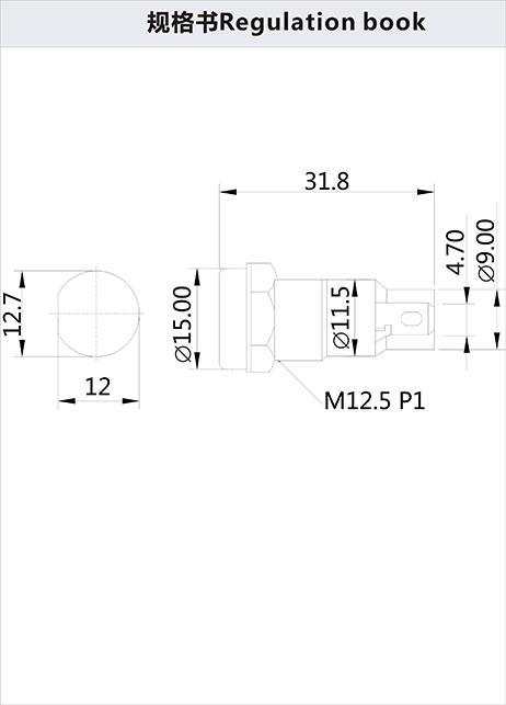 H3-17-1