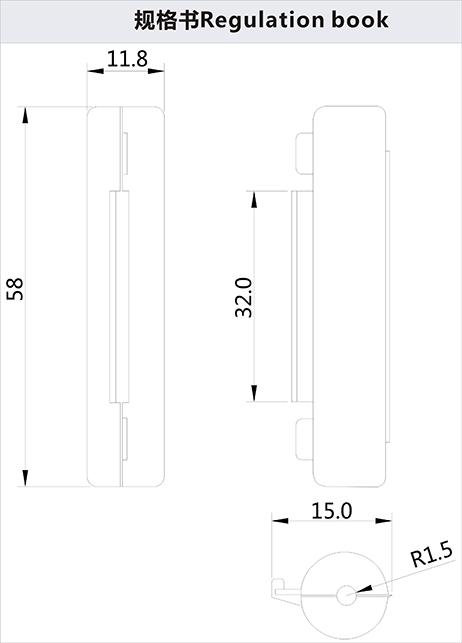 In line fuse holder H3-70 Datasheet